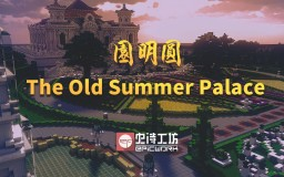 【Minecraft】Epicwork Production——The Old Summer Palace·万园之园·圆明园 Minecraft Map & Project