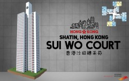 Sui Wo Court, Hong Kong | 香港沙田穗禾苑 Minecraft Map & Project
