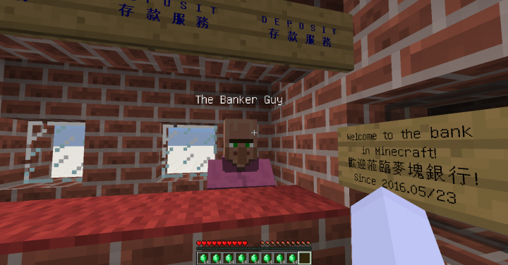 The Banker Guy that allows you to deposit