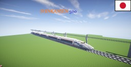 Shinkansen 500 Minecraft