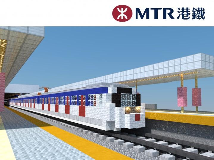 MTR Hong Kong - SP1900 Minecraft Project