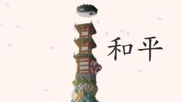 [PMC Chunk Challenge Entry]-@tarao_222-和平 Minecraft
