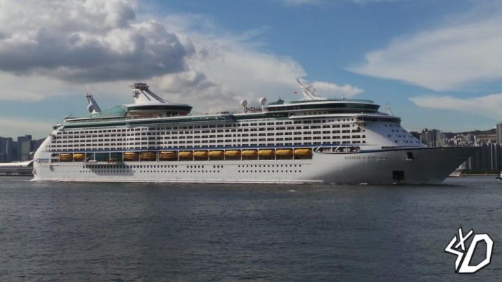 Actual ship