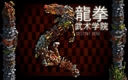 Dragon Fist Institute (CC SBC)(Fantasy Steampunk Chinese Dragon)(1.9+)(6th Place) Minecraft Map & Project