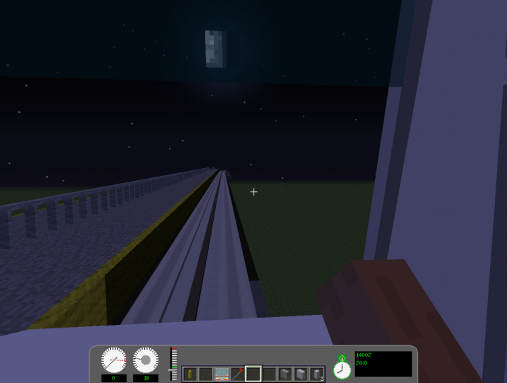 Shuttle railway