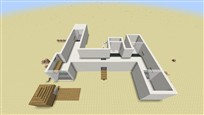 Villager Testing Facility Minecraft Map & Project