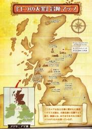 Kingdom of Liones World Painter Minecraft Map & Project