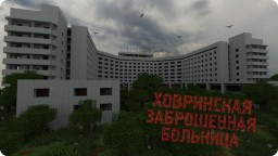 HZB (Hovrinskaya Abandoned Hospital) in Minecraft