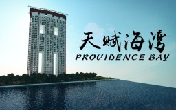Providence Bay Minecraft Map & Project