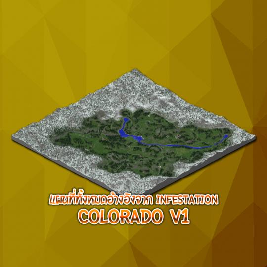 Warz infestation colorado v1 world maps minecraft project warz infestation colorado v1 world maps sciox Image collections