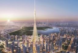 The new heart of Dubai Minecraft Project