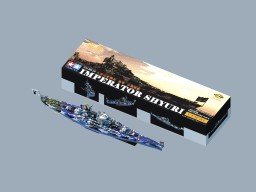 battleship modet kit [1:1,assembable] Minecraft Project