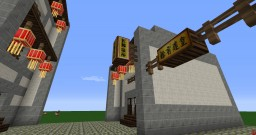 ChineseCraft a chinese wolrd By theozove Minecraft Project