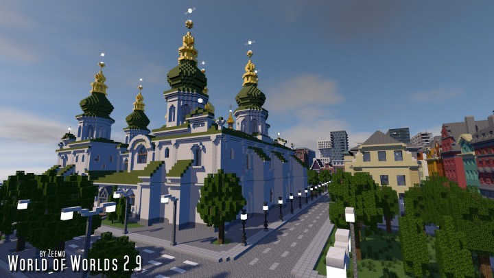 Saint Sophias Cathedral