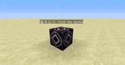 Find the Button - The Portable Map [1.11.2] Minecraft