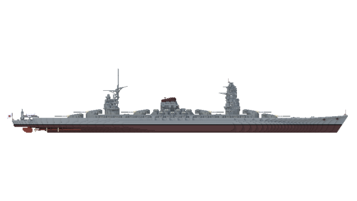 The secondary battery of dual Type 5 15 cm AA guns are clustered about the raked funnel, between turrets P and Q, and are of the same make as those on the Abashiri anti-aircraft cruisers.