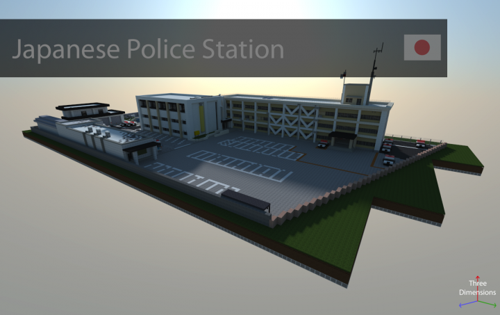 Japanese Police Station [Pop Reel] Minecraft Project