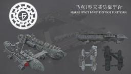 Mark I space based defense platform Minecraft Project