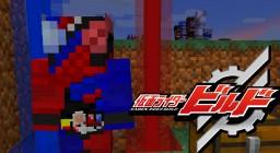 Kamen Rider Craft V3 Expanded Minecraft Mod