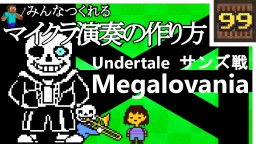"""Megalovania"" undertale noteblock tutorial Minecraft"