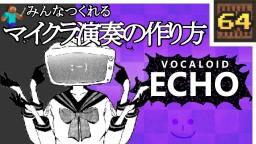 """ECHO"" VOCALOID English noteblock tutorial Minecraft Project"