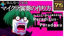 """Re:Zero kara Hajimeru Isekai Seikatsu-OP-2"" noteblock tutorial Minecraft Project"