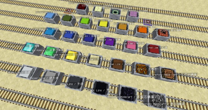 Popular Mod : [1.13] [1.12.x] Fully-automatic Minecart Railway Builder Tool (datapack)