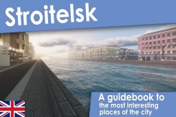 Stroitelsk (Строительск) Minecraft Map & Project