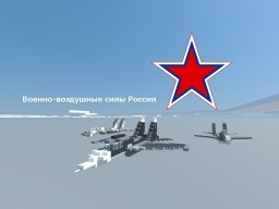 Russian Air Force Air Combat Pack (request) Minecraft Project