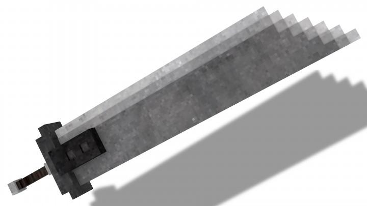 The Stone Sword.