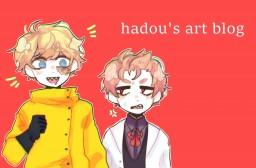 hadou's art blog 2.0 Minecraft Blog Post