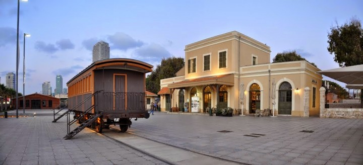 The real Jaffa railway station