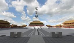 Forbidden City in the Ming Dynasty-明代紫禁城 Minecraft