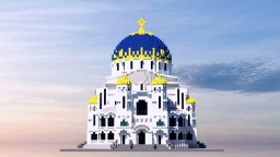 Kronstadt Cathedral - 1:1 recreation Minecraft Map & Project