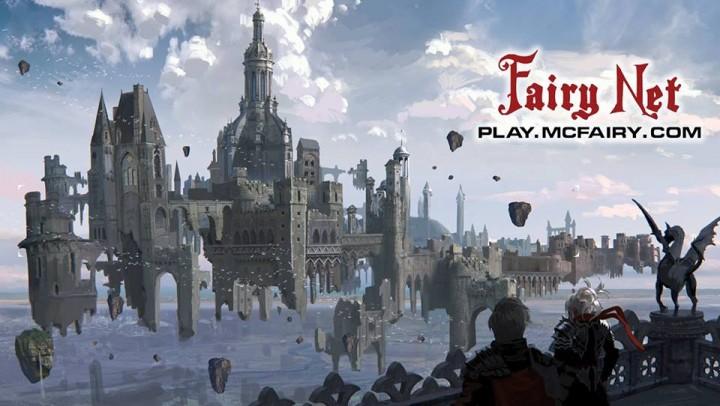 Popular Server Project : FairyNet