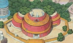 Naruto Hokage Office Minecraft Map & Project