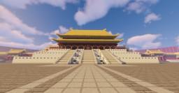 AvatarMC: Ba Sing Se Minecraft