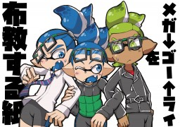 Manga Review #1: Splatoon Minecraft Blog Post