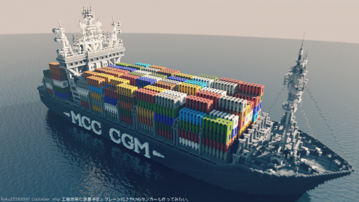 Popular Project : Container ship