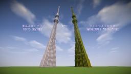 Tokyo Sky Tree Minecraft Map & Project