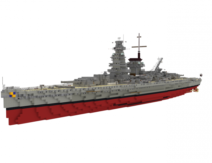 Popular Project : DKM Admiral scheer (1:1 scale)