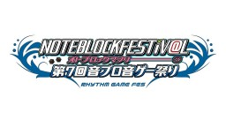Rhythm game Note Block Song Festival Minecraft