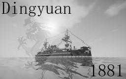 Dingyuan Minecraft Map & Project