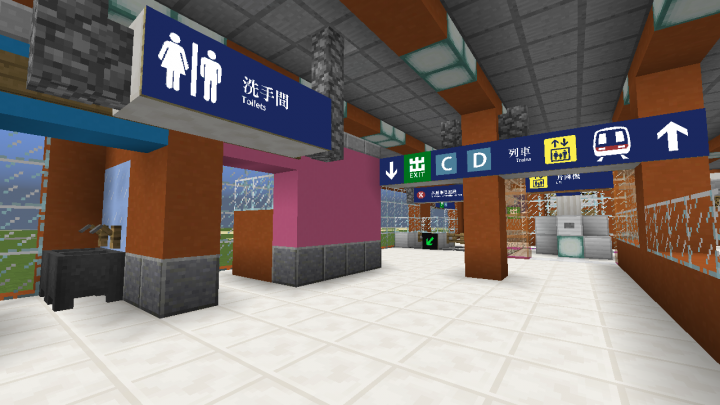 New signages shown inside Kam Sheung Road Station concourse