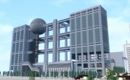 Japanese television station headquarters (Fuji Television)(フジテレビ本社) Minecraft Map & Project