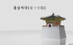 Dongzhigakgak(in  Republic of Korea) Minecraft Map & Project