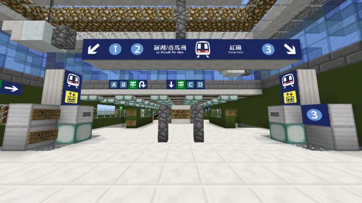 Platform direction signage first seen at Mong Kok East Station