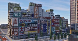 Neon in the city of Japan Minecraft