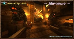 Syu's RPG Minecraft Server