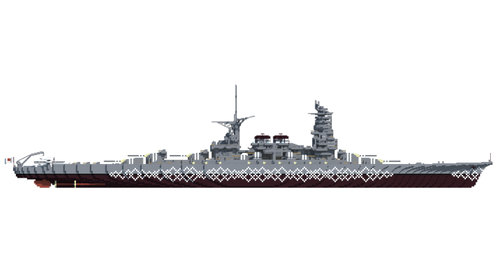 A great deal of the displacement of the Mikawa-class goes to armour. The use of dual turrets over triples for the main guns means more armour has to be spread out over a greater area. Nonetheless, the ships are as well protected as the famed Yamato-class.